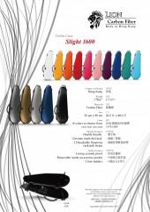 Lion Carbon Fiber Slight-1600 Violin Case (Silver)